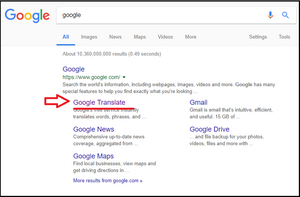 Google_1_2