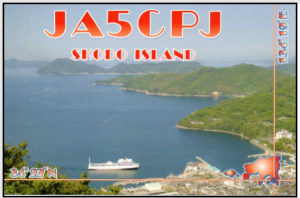Ja5cpj-1