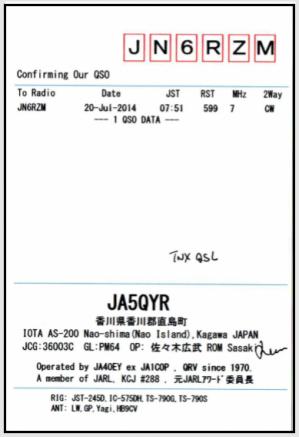 Ja5qyr-2