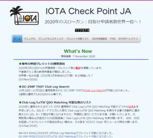 Cp-ja-1_20201108074101