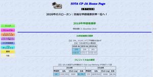 Cp-ja_20200118071201