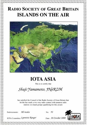 Iota-asia-award