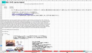 Iota-list-2_20201223094401