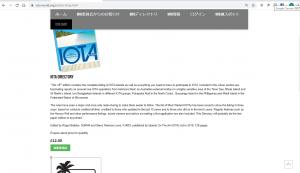 Iota-shop
