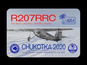 Magnet_r207rrc_2_20200410075501