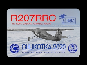 Magnet_r207rrc_2_20201221093401