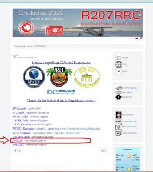 R207rrc_20210714204301