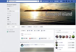 Sonsorol-island