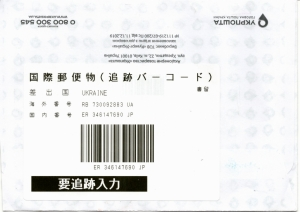 Ur8gxp02-1